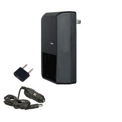 JVC Everio GZ-EX250  Off Camera 'Intelligent' Rapid Charger